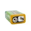 充电电池 (9V) 250MAH*1只装(NJ)