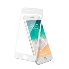 冷雕全屏高清玻璃贴膜I7p/I8p(白色)单片牛皮盒装-国内版CN