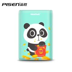 四喜丸子Ⅱ-熊滚滚(10000mAh)线上版(浅豆绿)纸质彩盒装-国内版CN