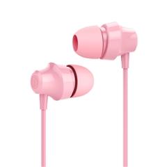 带电青年-入耳式立体声有线耳机A1(闺蜜粉)纸质彩盒装-国内版CN