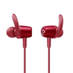 带电青年-立体声运动蓝牙耳机X1(朱雀红)纸质彩盒装-国内版CN
