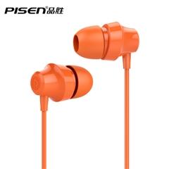 带电青年-入耳式立体声有线耳机A1(烈焰橙)纸质彩盒装-国内版CN