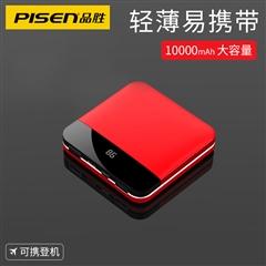 "移动<font color=""red"">电源</font> 半屏充电宝D75 10000mAh中国红 天地盒装-国内版CN"