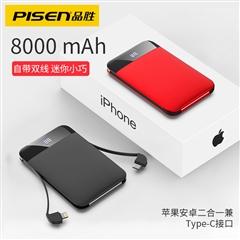 """移动<font color=""""red"""">电源</font> 半屏双线充电宝DS01 8000mAh玫瑰金 纸质彩盒装-国内版CN"""