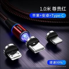 三合一免插拔圆头磁吸数据充电线(1m)(红色)纸质彩盒装-国内版CN