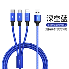 三合一铝合金编织数据充电线(1.2m)(蓝色)纸质彩盒装-国内版CN
