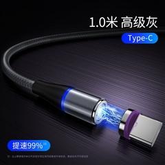 Type-C 5A超级快充磁吸数据充电线(1m)(银色)纸质彩盒装-国内版CN