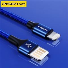 Type-C 5A超级快充磁吸数据充电线(1m)(蓝色)纸质彩盒装-国内版CN