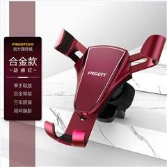 重力车载支架(中国红)纸质彩盒装-国内版CN