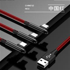 双Lightning三合一Super Mini(L头)数据充电线1.5m中国红纸质彩盒装-国内版CN