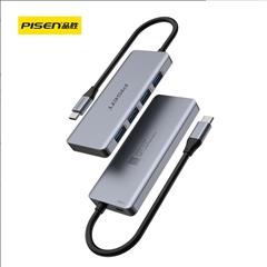 Type-C转4*USB+Micro HUB转换器(铝壳款)深空灰纸质彩盒装-国内版CN(NJ)