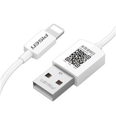 Apple Lightning数据充电线二代(3000mm)(iphone5 5S数据线)