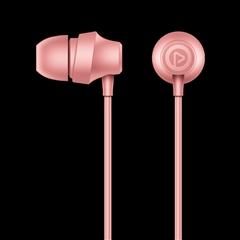 带电青年-入耳式立体声有线耳机A001(闺蜜粉)纸质彩盒装-国内版CN