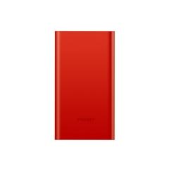 """移动<font color=""""red"""">电源</font>  Color Box(10000mAh)(中国红)纸质彩盒装-国内版CN(网)"""