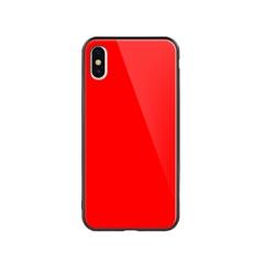 玻璃手机保护壳IX(红色)牛皮盒装-国内版CN
