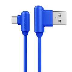 带电青年-USB Type-C(L头)数据充电线(1500mm)(活力蓝)彩盒装-国内版CN