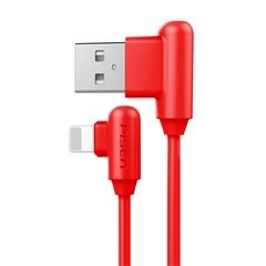 带电青年-Apple Lightning(L头)数据充电线(1500mm)(中国红)彩盒装-国内版CN