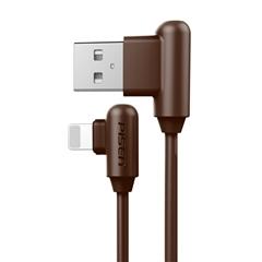带电青年-Apple Lightning(L头)数据充电线(1500mm)(摩卡棕)彩盒装-国内版CN