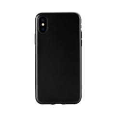 超薄磨砂手机保护壳IX(星空黑)牛皮盒装-国内版CN