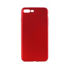 超薄磨砂手机保护壳I7p/I8p(中国红)牛皮盒装-国内版CN