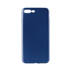 超薄磨砂手机保护壳I7p/I8p(深邃蓝)牛皮盒装-国内版CN