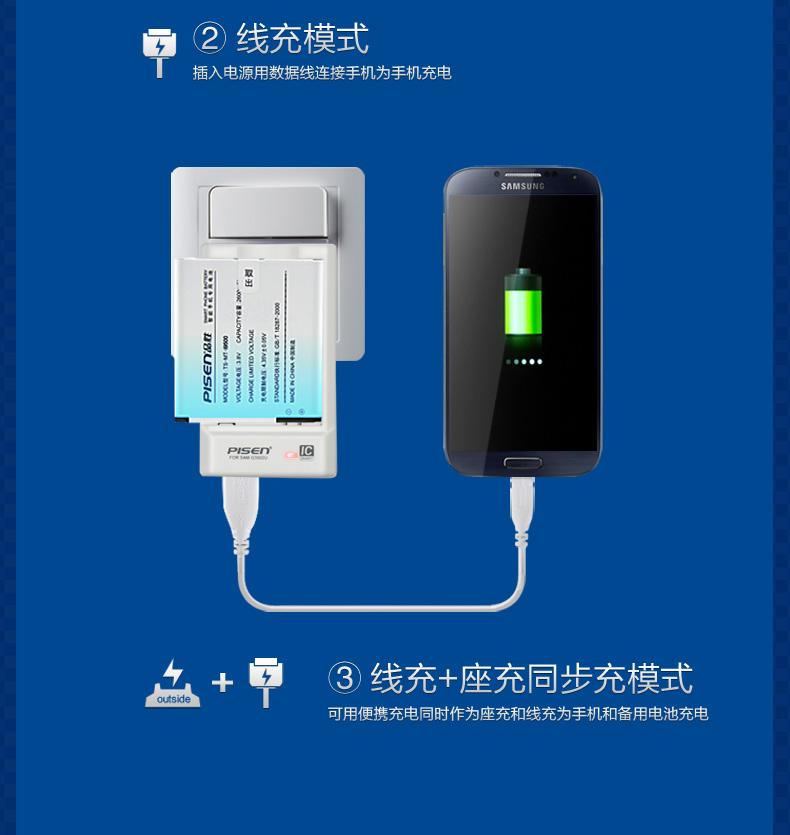手机配件 手机充电器 > 品胜 手机便携充二代 华为 ic smart ts-uc027